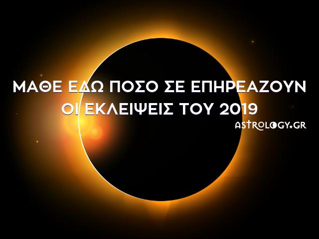 ekleipseis2019