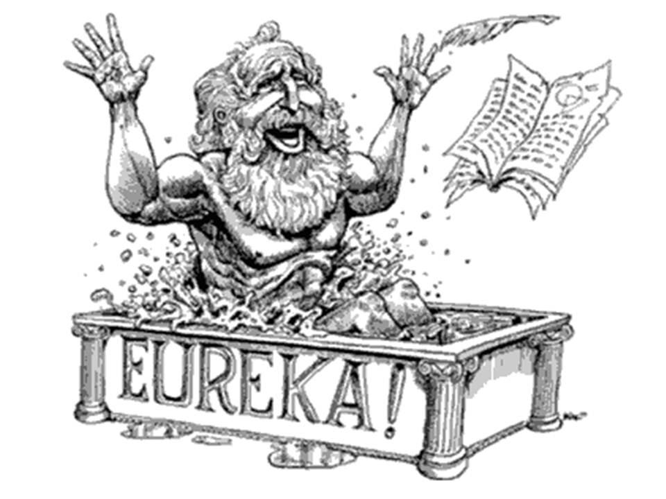 eurika_gia_stazomeli