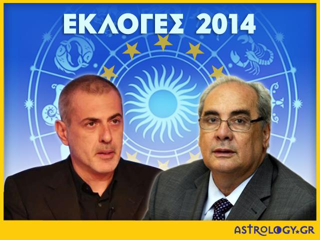 Astrology ekloges2 2