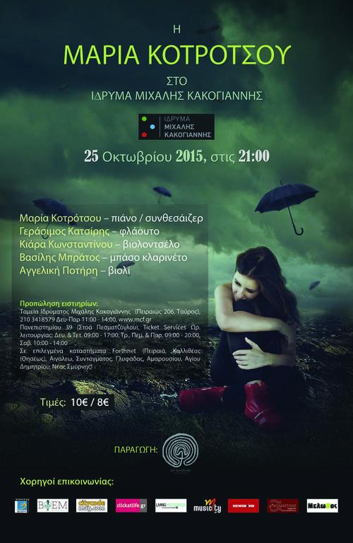 Maria Kotrotsou Poster final rsz