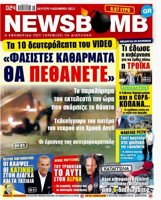 NB04XI13