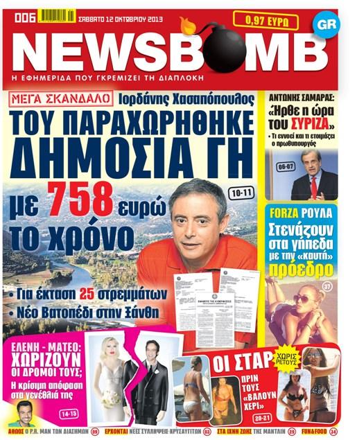 NB12X13