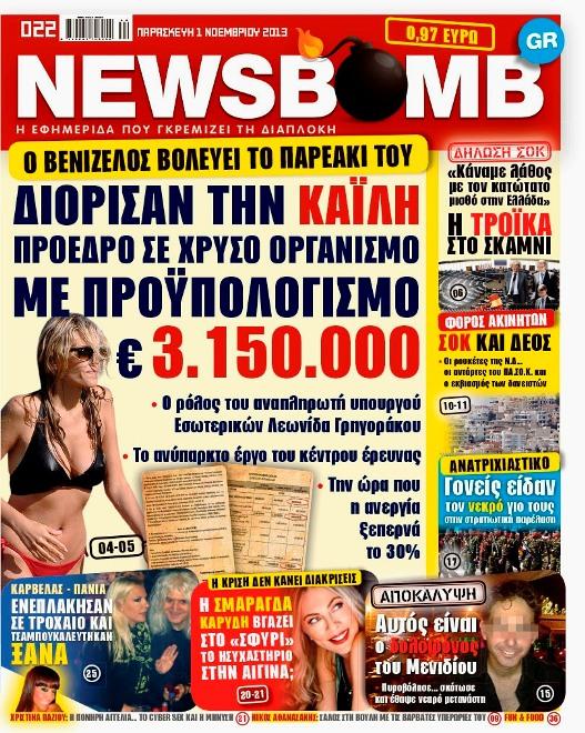 NB1XI13
