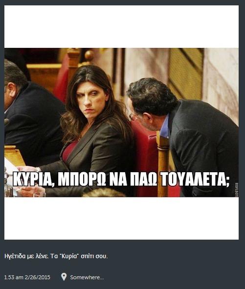 germanou-konstantopoulou-