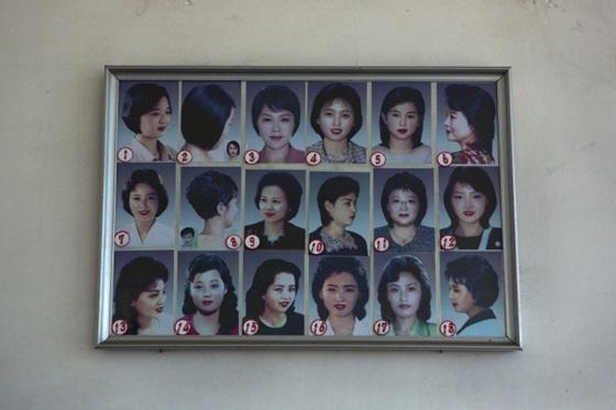 haircut0501130