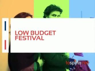 low_badget_festival