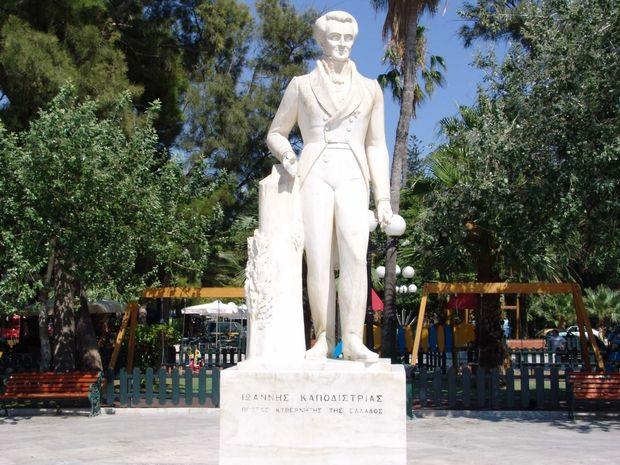 Ιωάννης Καποδίστριας – Ο Ιδρυτής της Σύγχρονης Ελλάδος