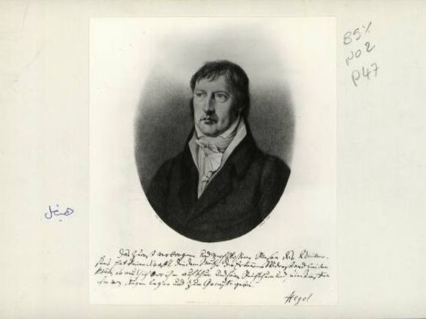 Hegel-Το ωροσκόπιο μιας φιλοσοφικής ιδιοφυΐας