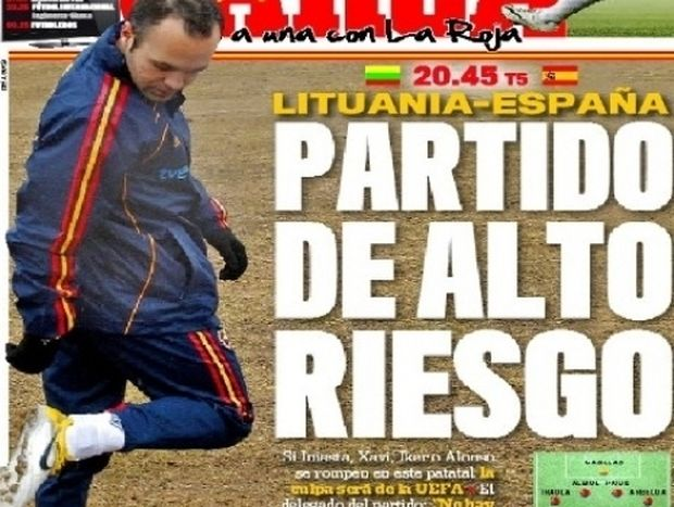 Euro 2012: Φοβού το χωράφι
