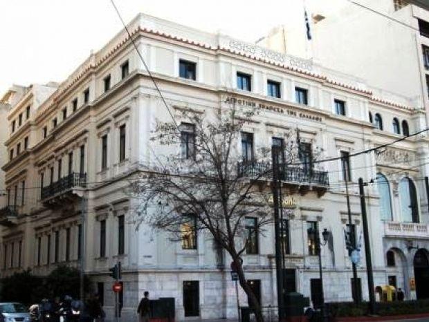 ΑΤΕbank: Zημιές ύψους  €438,1 εκατ. το 2010