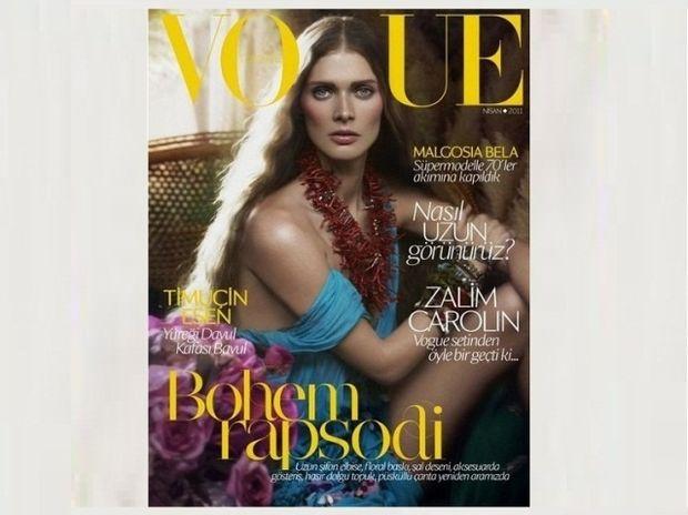 Υπερπαραγωγή: Η τουρκική Vogue και πάλι μας αφήνει άφωνους
