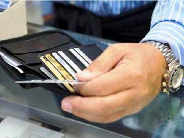 Οι τράπεζες «κουρεύουν» τα πιστωτικά όρια των καρτών μέχρι 90%
