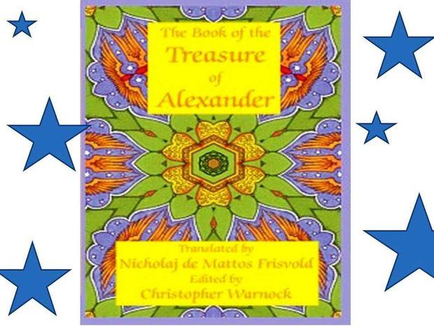 Ο θησαυρός του Μεγάλου Αλεξάνδρου
