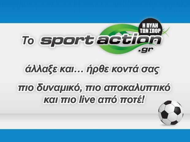 Το νέοSportaction on air!