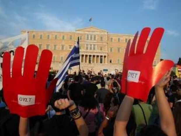 Η Ελλάδα δεν είναι η περιουσία του παππού τους…