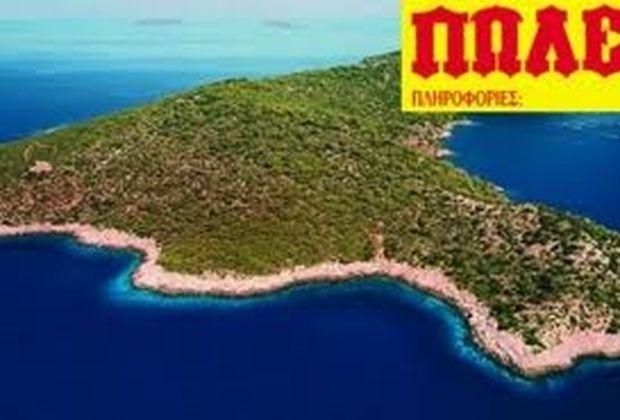 Τούρκος δίνει 120 εκ. ευρώ για 6 ελληνικά νησιά