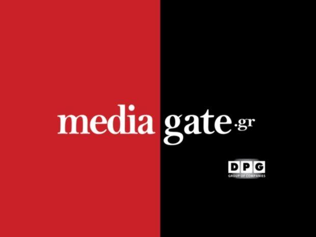 Mediagate.gr:Το νέο μιντιακό site της DPG Digital Media