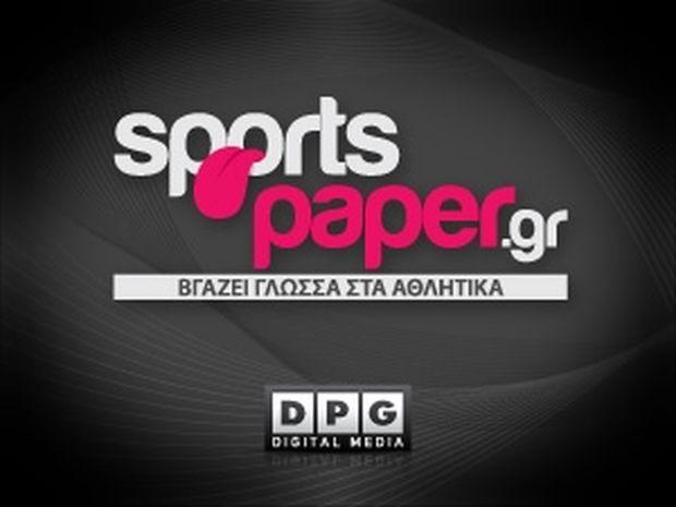Sportspaper.gr: Το νέο site της DPG βγάζει... γλώσσα στον αθλητισμό!