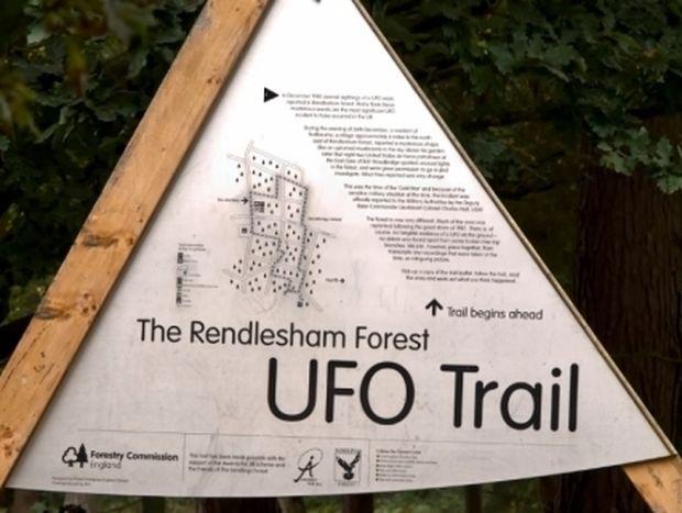 Άνοιξαν τα βρετανικά X-Files