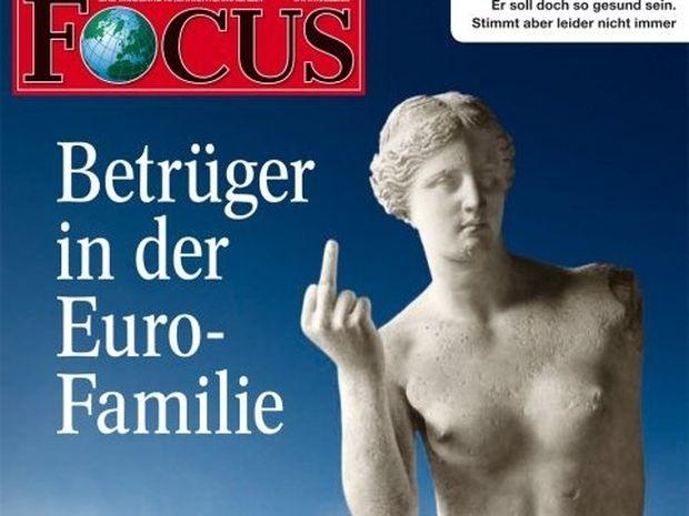 Αναβλήθηκε η δίκη των αρθρογράφων του «Focus»