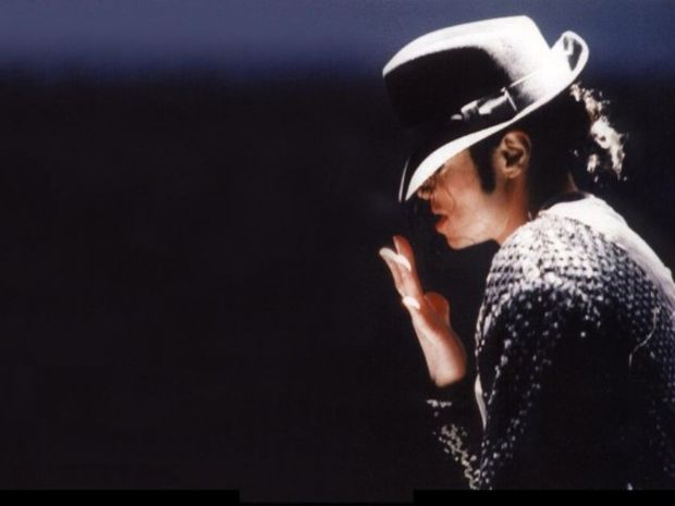 Michael Jackson - «Rest in Peace Michael»