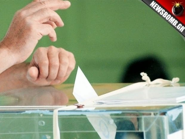 «Κλειδώνουν» εκλογές το Νοέμβριο