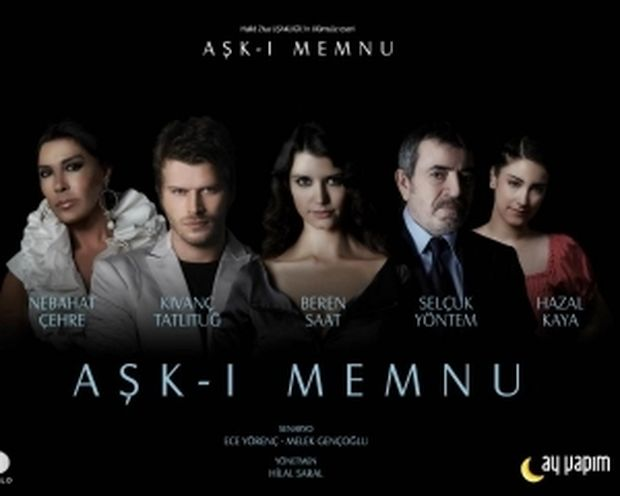 VIDEO: «Πειρασμός»... ένα ερωτικό τρίγωνο στην Κωνσταντινούπολη