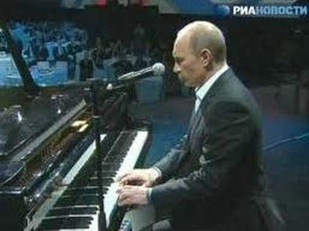 VIDEO: Ο ταλαντούχος κύριος Πούτιν… στο πιάνο