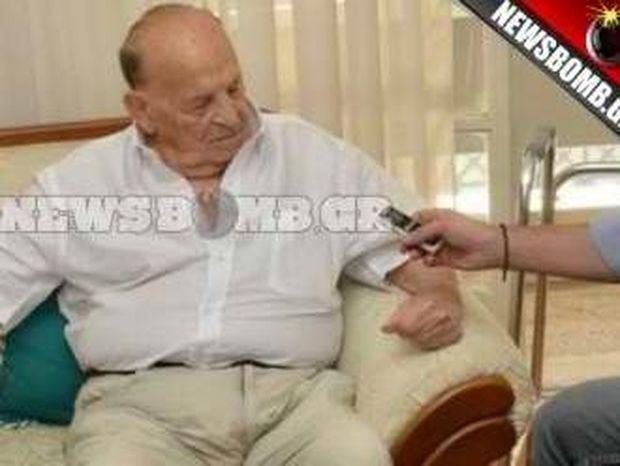 Αγωνία για τον 85χρονο μεγαλοoφειλέτη!