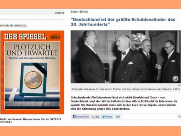 «Απλήρωτο το γερμανικό έγκλημα στην Ελλάδα»