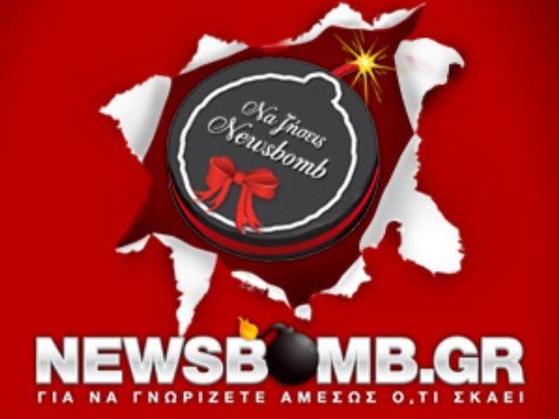 Tο Newsbomb.gr γιορτάζει και αλλάζει!