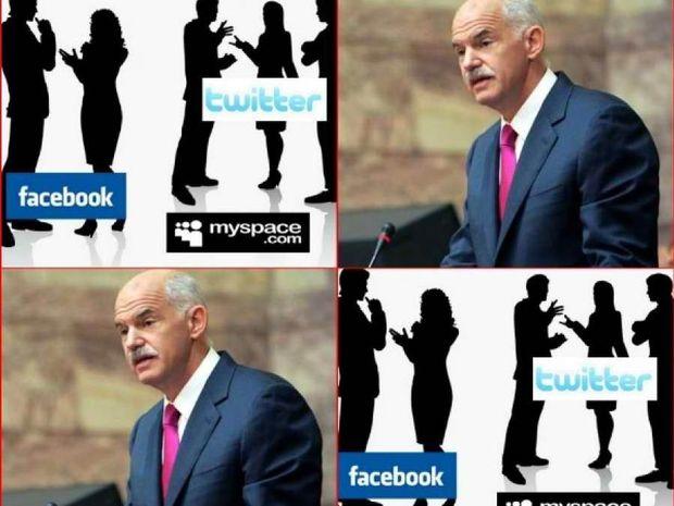 Aτάκες για το δημοψήφισμα που «έγραψαν» σε Facebook και Twitter!