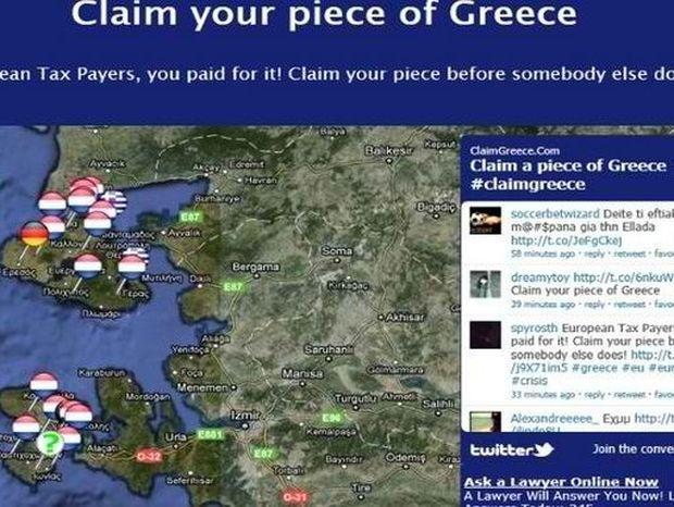 ΣΟΚ: Διεθνής αγγελία πώλησης της Ελλάδας