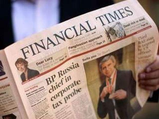 Financial Times: Πολιτικός με μέτρια νοημοσύνη ο Παπανδρέου