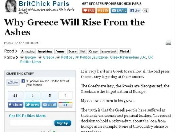 Blogger στην Huffington Post: Η Ελλάδα θα ξαναγίνει μεγάλο έθνος!