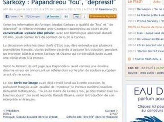 Σαρκοζί: «Τρελός» και «καταθλιπτικός» ο Παπανδρέου