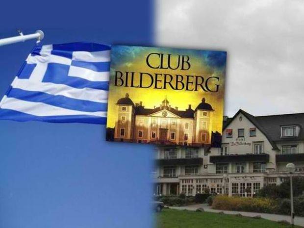 Έσβησε την Ελλάδα η Λέσχη Μπίλντερμπεργκ