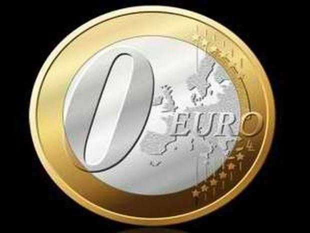Σάλος με τη φωτογραφία του νέου νομίσματος της Ελλάδας σε Twitter και Διαδίκτυο