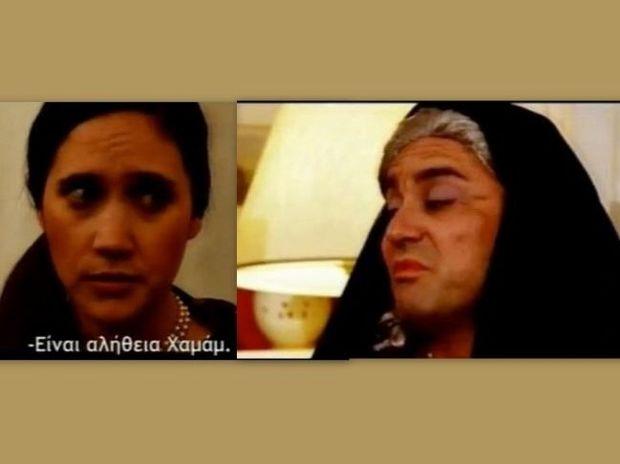 Απολαυστικό βίντεο: Καπουτζίδης-Παπαϊωάννου: Πρωταγωνιστές σε τουρκικό σίριαλ