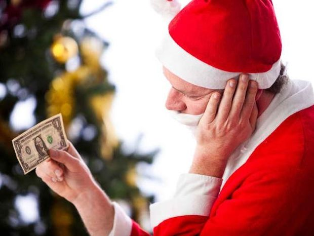 Uranian χρησμοί Δεκεμβρίου