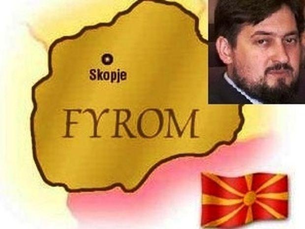 Η Μακεδονία είναι ελληνική ομολογεί ο προκάτοχος του Γκρουέφσκι