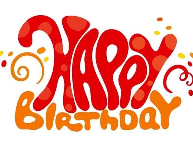 23 Δεκεμβρίου έχω τα γενέθλια μου - Τι λένε τα άστρα;