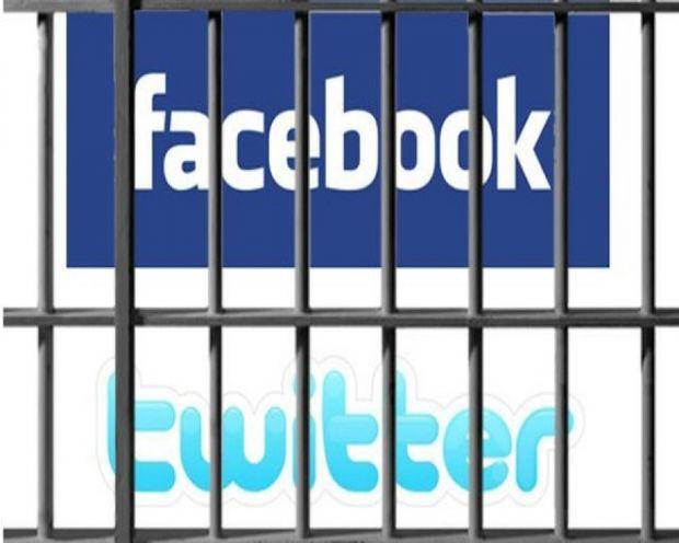 Οι μισοί χρήστες του Facebook και του Twitter ίσως καταλήξουν στη φυλακή!