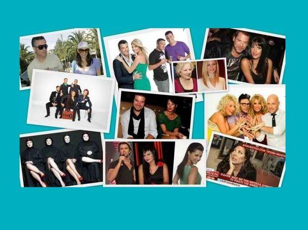 Τα hot gossip του 2011