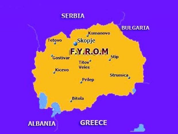 Κινητικότητα στα Σκόπια για την ονομασία