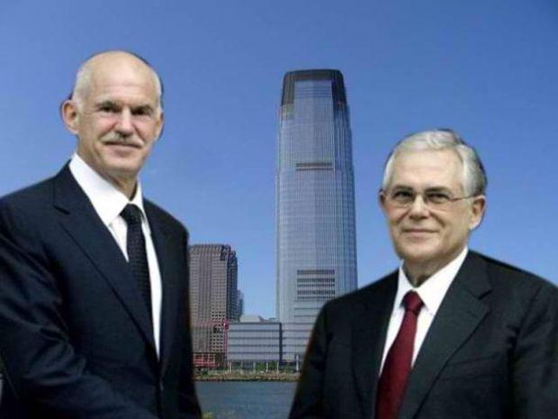 Σχέδιο Goldman Sachs να χρεοκοπήσει η Ελλάδα