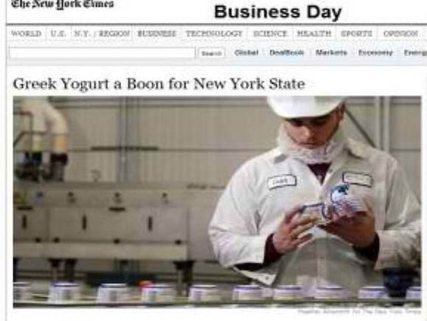 NY Times: Ανάρπαστο το ελληνικό γιαούρτι στην Νέα Υόρκη!