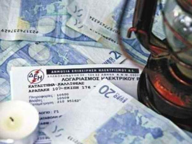 ΥΠΟΙΚ: Δεν θα κοπεί το ρεύμα σε κανέναν που πραματικά δεν μπορεί να πληρώσει