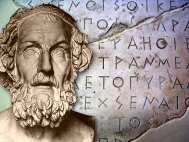 Το αρχαίο ελληνικό αλφάβητο