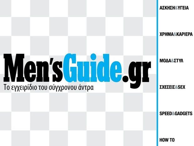 Υποδεχτείτε το Mensguide.gr!